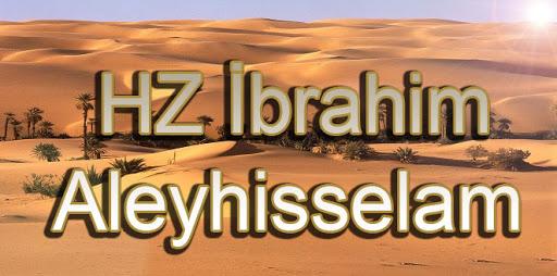 Rüyada İbrahim (a.s.) Görmek