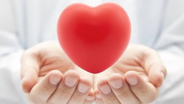 Rüyada Kalp Görmek