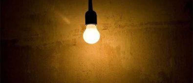 Rüyada Lamba Görmek