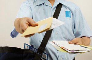 Rüyada Postacı Görmek